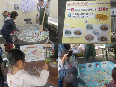 むさしの給食・食育フェスタ2019