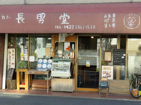 大野田商店街を歩く