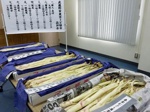 武蔵野うど品評会・即売会