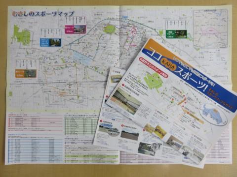 市内散策のお共に♪ココKARAスポーツ!むさしのスポーツマップ&ガイド