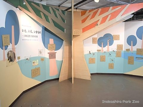Art and the Zoo vol.6「いと、いと、いきもの──川端遥香刺繍作品展」