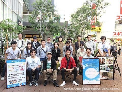 青空の下で人とつながろう。武蔵野市開発公社「withコロナにおけるまちづくり啓発プロジェクト『青空サロン』」(後編)