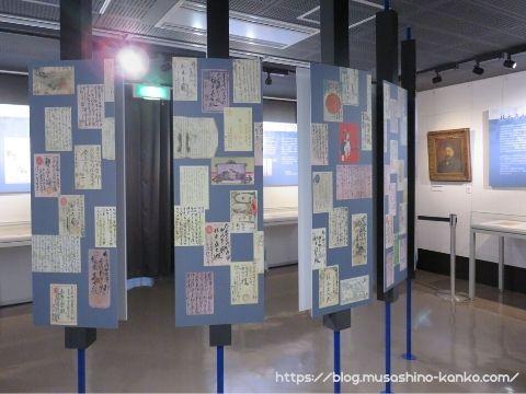 戦時に生きる人びとの暮らしが見えてきた。武蔵野ふるさと歴史館『軍事郵便が語る日露戦争期の武蔵野』